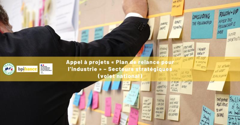 Visuel Appel à projets BPI France