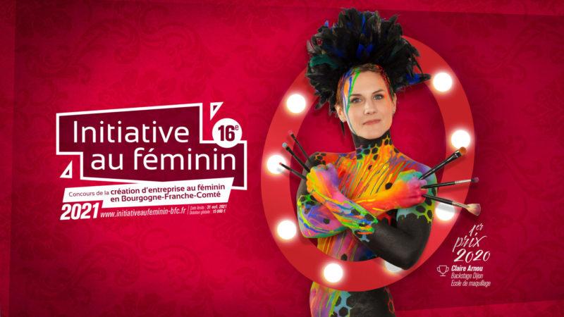 Concours Initiative au féminin